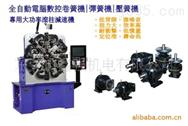 全自动电脑卷簧机、弹簧机、压簧机用大功率滚柱减速机