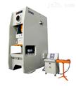 供应JH31系列半闭式单点固定台压力机 沃得精机冲床 深圳总代理