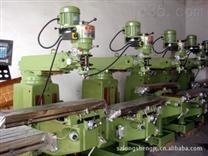 台州普通立式铣床型号 两年保修 精度高  品质保证