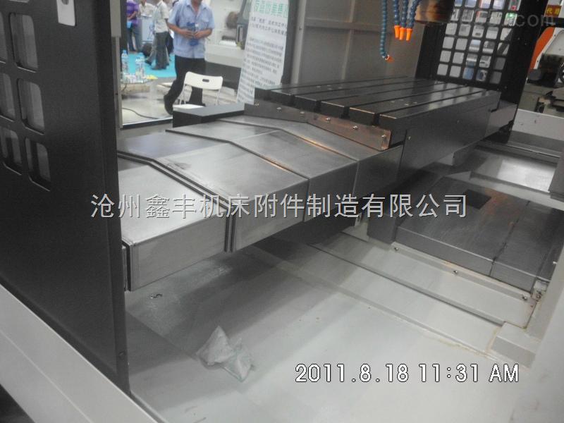 鑫丰牌钢板、不锈钢板机床导轨防护罩