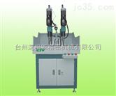 广东厂家制造钻孔攻丝机床 专业组合排式钻床.非标定制