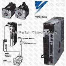 安川SGMGV-09ADA61+SGDV-7R6A11A通信型伺服