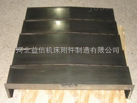 数控铣床导轨钢板防护罩