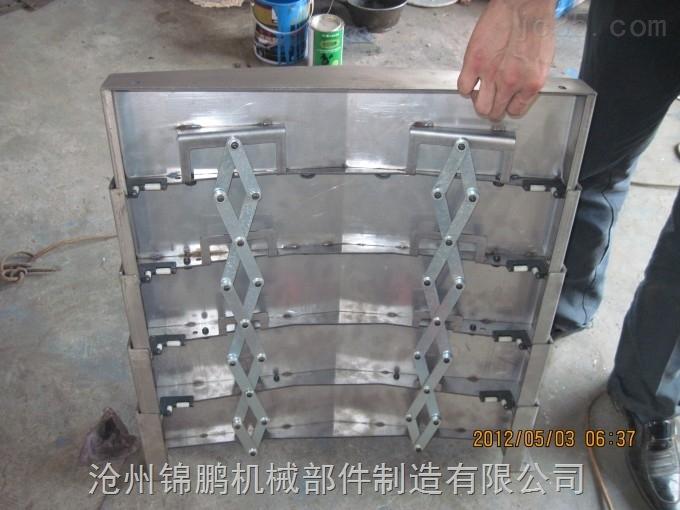 钢制机床防护板