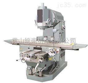 X5042B 重型立式升降台铣床