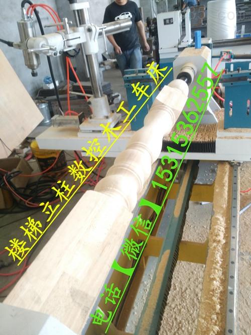 多功能数控木工车床|全自动木工车床|中小型木工车床