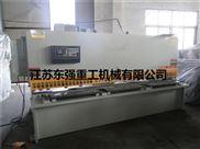 东强重工-QC12Y-12*3200-板材专用液压竞技宝摆式剪板机 【驰名品牌】