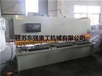 东强重工-QC12Y-12*3200-板材专用液压数控摆式剪板机 【驰名品牌】