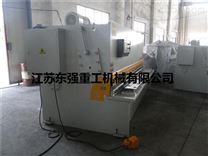 东强重工-QC12Y-8*6000-板材专用液压数控摆式剪板机 【驰名品牌】