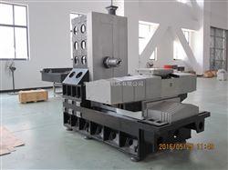 H45系列卧式加工中心光机