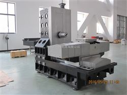 H45系liewo式加工zhong心guang机