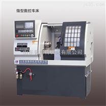 天津热销微型数控机床J40