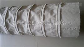 纯棉耐磨耐温帆布水泥散装机伸缩布袋