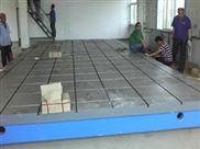 河北装配平台铸铁装配平台平