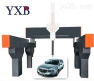 YXB壹兴佰 三坐标 测量机 三维测量仪 深圳三次元生产厂家