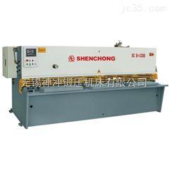 QC11Y-6*3200江苏液压剪板机
