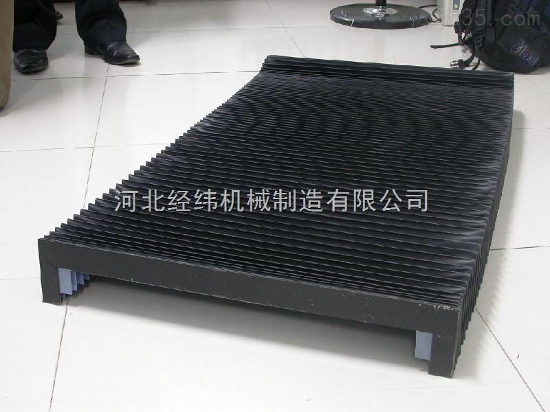 机床导轨风琴防护罩、防尘罩