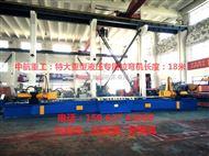 6-9米大型拉弯机