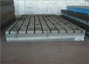 厂家专业生产定制优质铸铁T型槽平板、划线平板、检验平板、测量平板