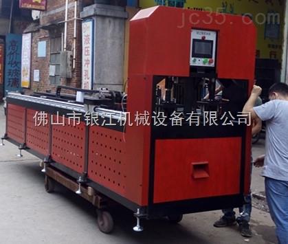 锌钢护栏全自动数控货架异型孔冲孔机