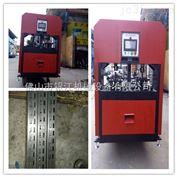 蛟河市铝型材异型材油压自动穿孔机