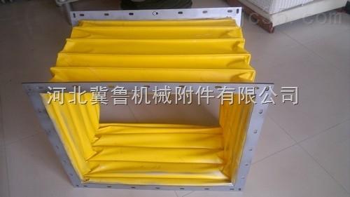 进口方形黄色防静电橡胶布伸缩软连接