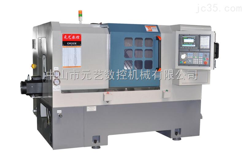 CNC CK52X精密数控车铣复合型机床