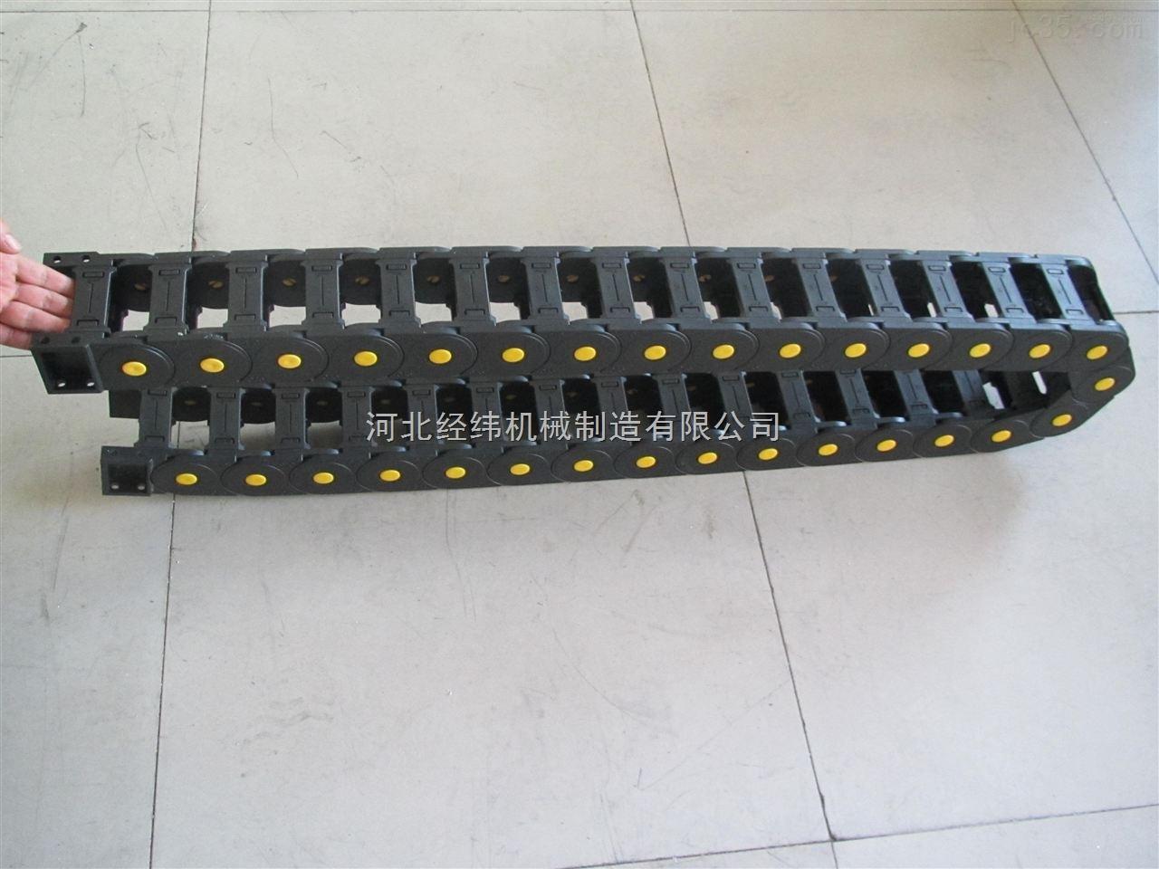 数控机床专用单排消音塑料拖链