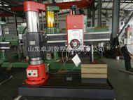 机械摇臂钻床 ZQ3050X16型/机械变速/自动升降/自动进给