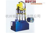 MDYT28-350四柱油压机