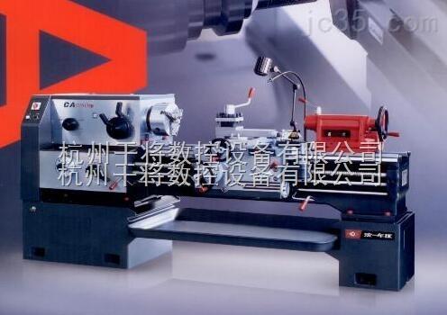 ca6140a-沈阳数控车床-杭州干将数控设备有限公司