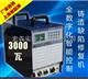 金属冷焊修复机 智能铸造缺陷修复机 数字化冷焊机