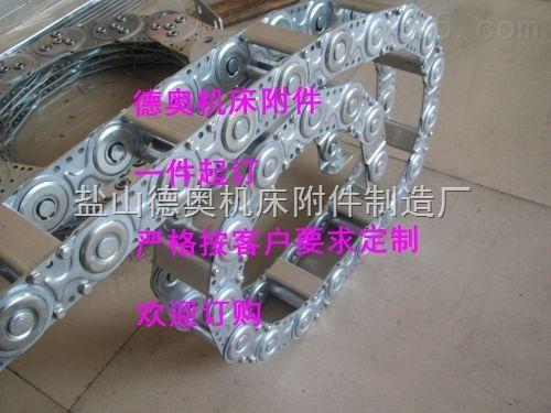 新密100半径运动型钢铝拖链-厂家推荐产品