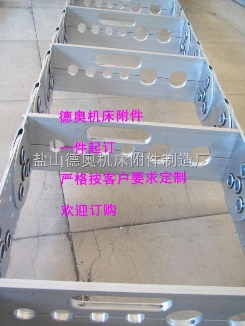 孟州高强度材质加强式钢铝拖链-天天促销价