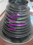 耐腐蚀高质量油缸防护罩