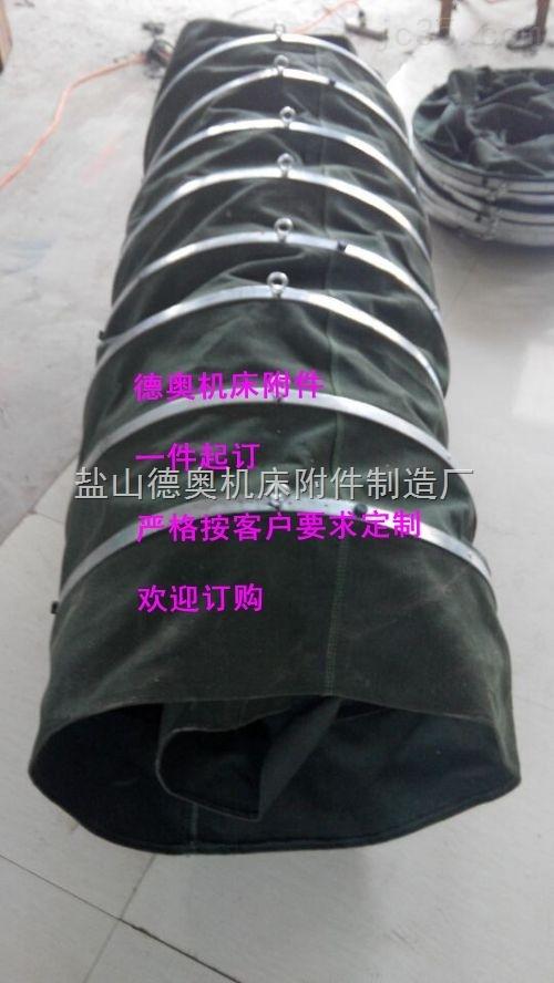 玉门定做型三防布散装机伸缩布袋制造厂