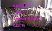 包头高性能散装机伸缩布袋专业厂家