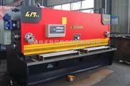 QC11Y-12*3200-液压闸式剪板机QC11Y-12*3200