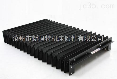 阻燃耐高温风琴防护罩