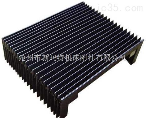 柔性式机床风琴防护罩