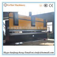 大型三立柱天沟专用经济型数控折弯机
