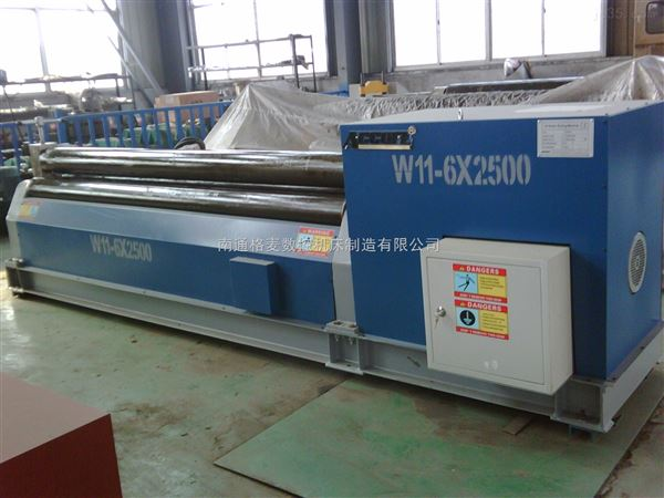 W11-6X2500三辊机械对称式卷板机