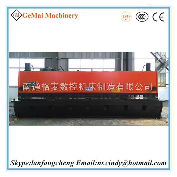 QC11Y-8*6000液压闸式剪板机