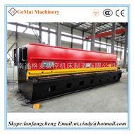 QC12Y-6*6000液压摆式剪板机