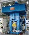 J58电动螺旋压力机