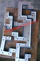 【优惠】多型号,多样式耐磨直角刮屑板厂家