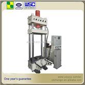 四柱液压机、油压机