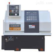 CK0640经济型数控车床