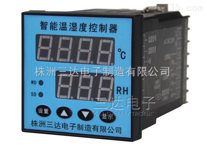 aws-2ws1j-1 aws-2ws1j-1长期有货-三达智能数显温控器