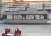 德国SHW UF6六轴落地镗铣加工中心